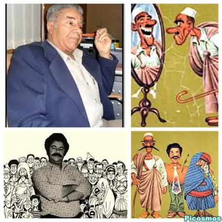 الفنان محمد الزواوي